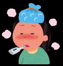 B型肝炎で発熱