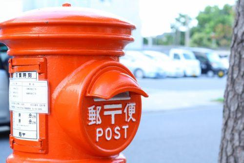 郵送検査のイメージ
